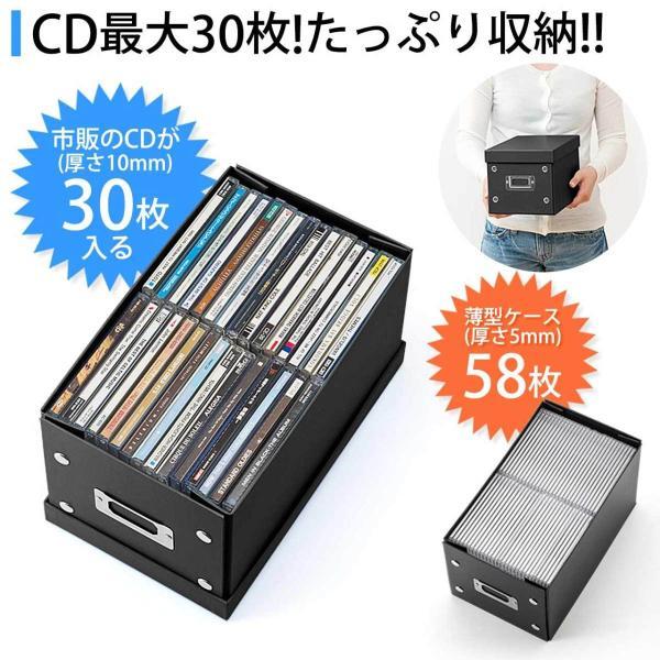 CDケース 収納 ボックス DVDケース(即納)|sanwadirect|03