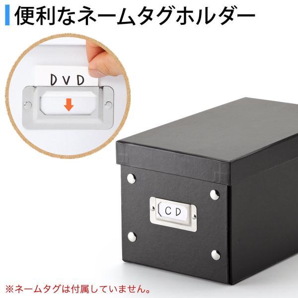 CDケース 収納 ボックス DVDケース(即納)|sanwadirect|05
