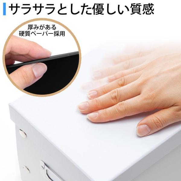 CDケース 収納 ボックス DVDケース(即納)|sanwadirect|06
