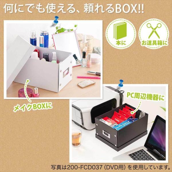 CDケース 収納 ボックス DVDケース(即納)|sanwadirect|08