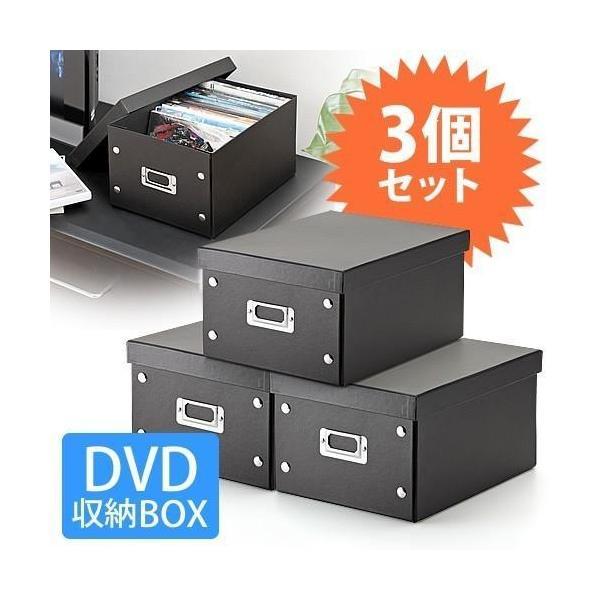 DVD収納ボックス CDケース DVDケース 3個セット(即納)|sanwadirect