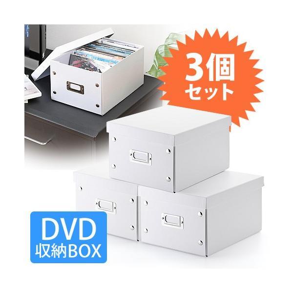 DVD収納ボックス CDケース DVDケース 3個セット(即納)|sanwadirect|06