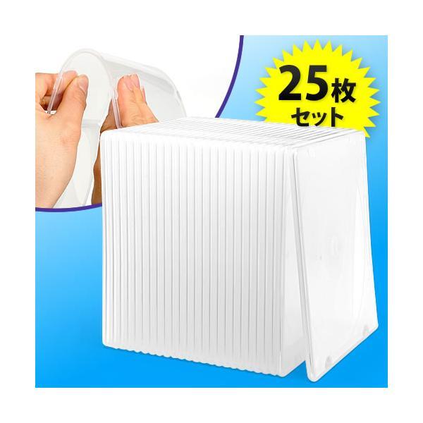 CDケース DVDケース スリム 収納ケース 25個セット(即納)|sanwadirect