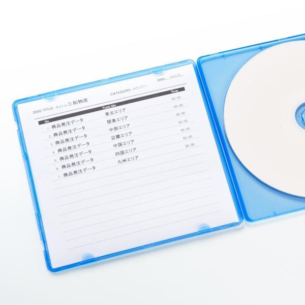 CDケース DVDケース スリム 収納ケース 25個セット(即納)|sanwadirect|07