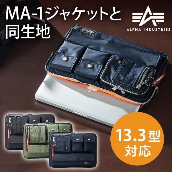 ノートパソコン ケース 13.3インチ ALPHA  A4 2WAYバッグ バック PCバッグ(即納)|sanwadirect