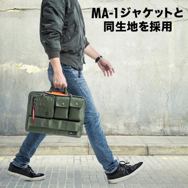ノートパソコン ケース 13.3インチ ALPHA  A4 2WAYバッグ バック PCバッグ(即納)|sanwadirect|02