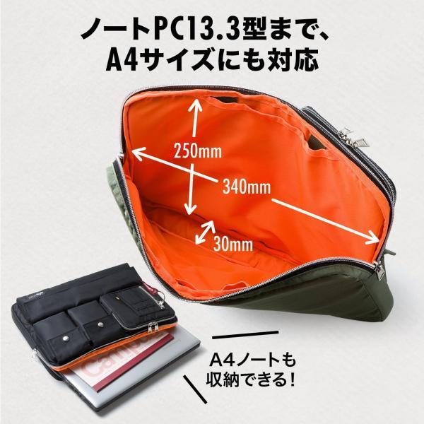 ノートパソコン ケース 13.3インチ ALPHA  A4 2WAYバッグ バック PCバッグ(即納)|sanwadirect|03