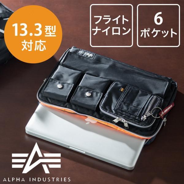ノートパソコン ケース 13.3インチ ALPHA  A4 2WAYバッグ バック PCバッグ(即納)|sanwadirect|19