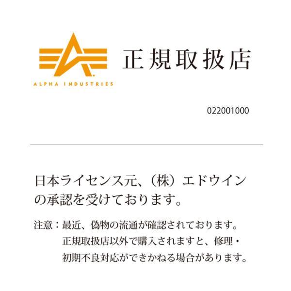 ノートパソコン ケース 13.3インチ ALPHA  A4 2WAYバッグ バック PCバッグ(即納)|sanwadirect|06