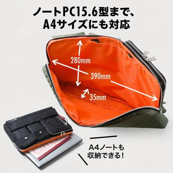 ノートパソコン ケース 15.6インチ ALPHA  A4 2WAYバッグ バック PCバッグ(即納)|sanwadirect|03