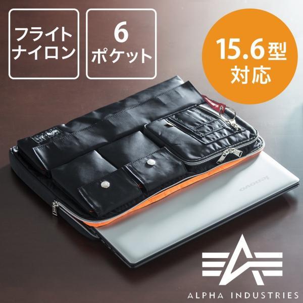 ノートパソコン ケース 15.6インチ ALPHA  A4 2WAYバッグ バック PCバッグ(即納)|sanwadirect|19