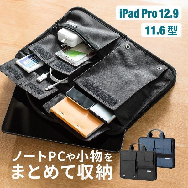 ノートパソコン ケース 11.6インチ インナーバッグ タブレット A4 2WAYバッグ バック PCバッグ(即納) sanwadirect