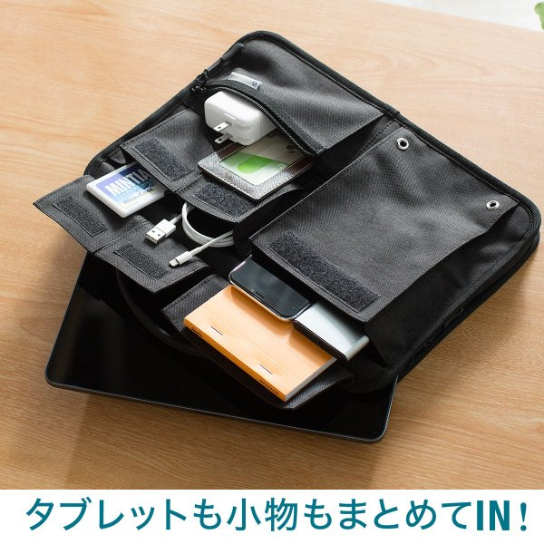 ノートパソコン ケース 11.6インチ インナーバッグ タブレット A4 2WAYバッグ バック PCバッグ(即納) sanwadirect 03