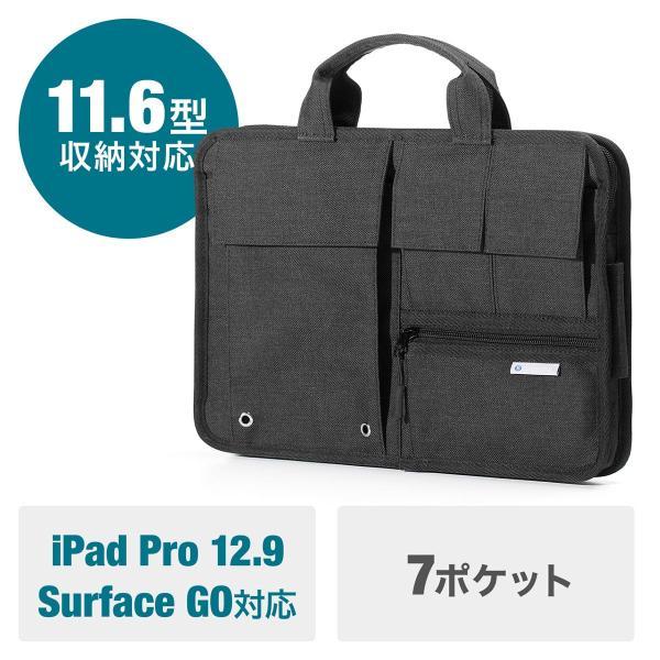 ノートパソコン ケース 11.6インチ インナーバッグ タブレット A4 2WAYバッグ バック PCバッグ(即納) sanwadirect 21