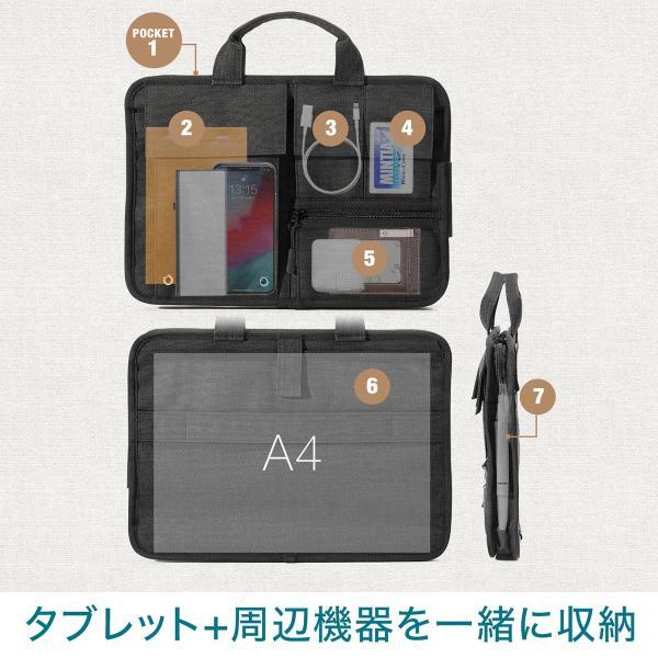 ノートパソコン ケース 11.6インチ インナーバッグ タブレット A4 2WAYバッグ バック PCバッグ(即納) sanwadirect 05