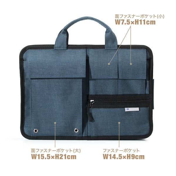 ノートパソコン ケース 11.6インチ インナーバッグ タブレット A4 2WAYバッグ バック PCバッグ(即納) sanwadirect 06