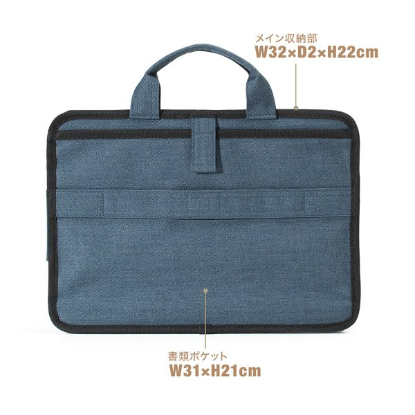 ノートパソコン ケース 11.6インチ インナーバッグ タブレット A4 2WAYバッグ バック PCバッグ(即納) sanwadirect 07