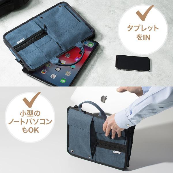ノートパソコン ケース 11.6インチ インナーバッグ タブレット A4 2WAYバッグ バック PCバッグ(即納) sanwadirect 08