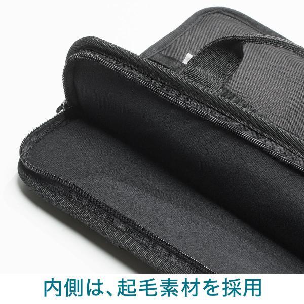 ノートパソコン ケース 11.6インチ インナーバッグ タブレット A4 2WAYバッグ バック PCバッグ(即納) sanwadirect 09
