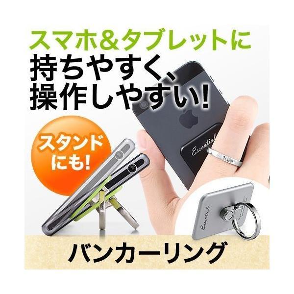 バンカーリング スマートリング 正規品 iPhone スマホ 落下防止|sanwadirect