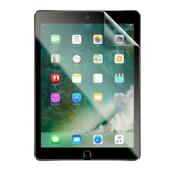 9.7インチiPad Pro/9.7インチiPad(2017)/iPad Air2/Airブルーライトカットフィルム(硬度2H 反射防止 指紋防止)(即納)|sanwadirect|07