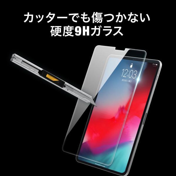 iPad Pro フィルム 2018 11インチ フィルム 画面 保護 強化ガラス 硬度9H ガラスフィルム(即納)|sanwadirect|03