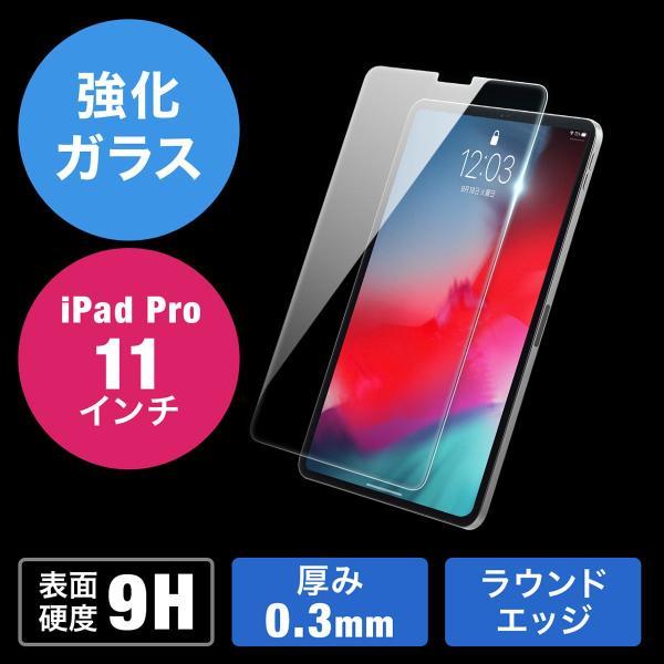 iPad Pro フィルム 2018 11インチ フィルム 画面 保護 強化ガラス 硬度9H ガラスフィルム(即納)|sanwadirect|16