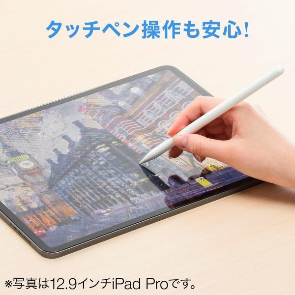 iPad Pro フィルム 2018 11インチ フィルム 画面 保護 強化ガラス 硬度9H ガラスフィルム(即納)|sanwadirect|04