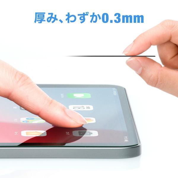 iPad Pro フィルム 2018 11インチ フィルム 画面 保護 強化ガラス 硬度9H ガラスフィルム(即納)|sanwadirect|07