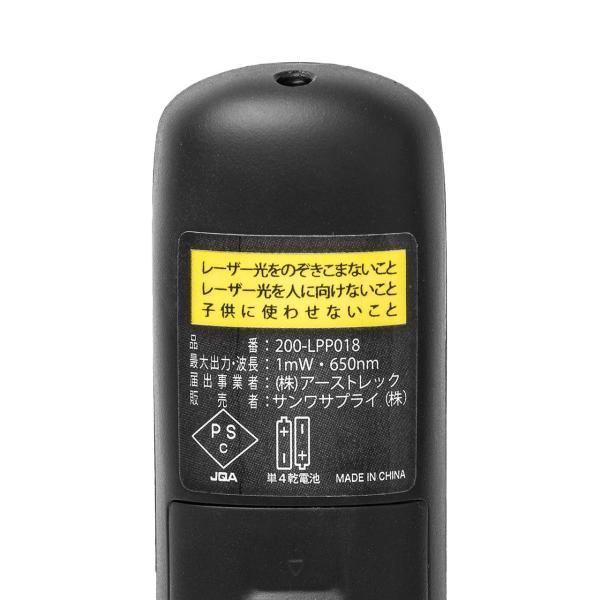 レーザーポインター 赤 レッド 小型 レーザーポインタ(即納)|sanwadirect|10