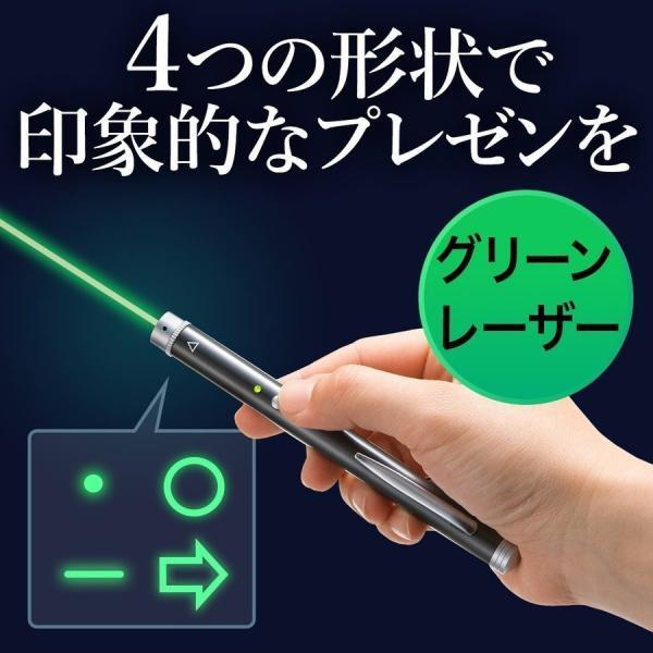 レーザーポインター 緑 グリーン レーザーポインタ ポインター 形状変化 会議 プレゼン 強力 明るい 見やすい 小型 コンパクト 軽量 ペン型