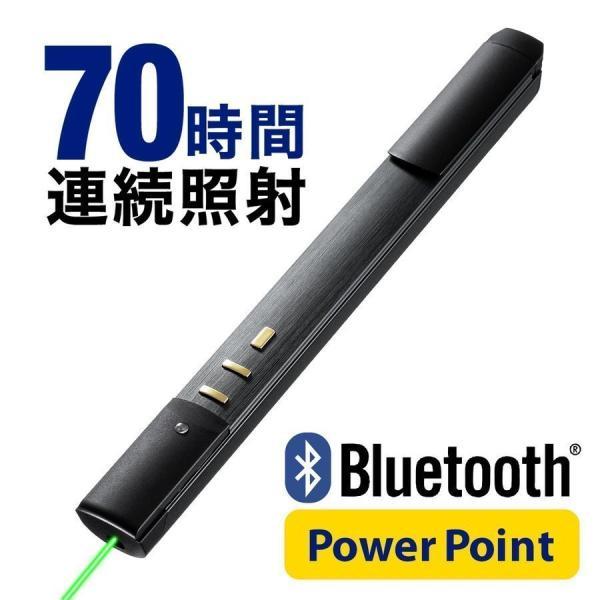 レーザーポインター グリーン 緑 レーザーポインタ 70時間 長寿命 長持ち エメラルドグリーン 明るい パワーポイント Bluetooth PSC認証