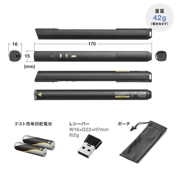 レーザーポインター グリーン 緑 レーザーポインタ 70時間 長寿命 長持ち エメラルドグリーン 明るい パワーポイント Bluetooth PSC認証(即納)|sanwadirect|14
