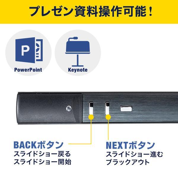 レーザーポインター グリーン 緑 レーザーポインタ 70時間 長寿命 長持ち エメラルドグリーン 明るい パワーポイント Bluetooth PSC認証(即納)|sanwadirect|03