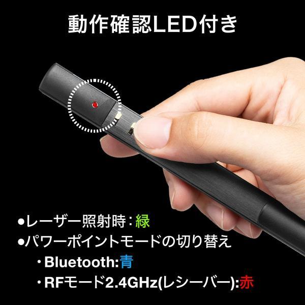 レーザーポインター グリーン 緑 レーザーポインタ 70時間 長寿命 長持ち エメラルドグリーン 明るい パワーポイント Bluetooth PSC認証(即納)|sanwadirect|05