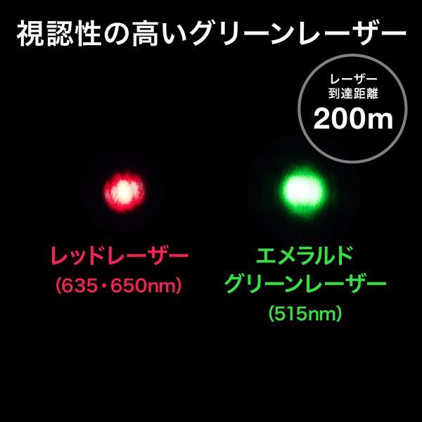 レーザーポインター グリーン 緑 レーザーポインタ 70時間 長寿命 長持ち エメラルドグリーン 明るい パワーポイント Bluetooth PSC認証(即納)|sanwadirect|06