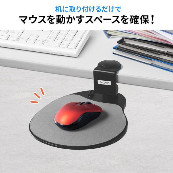 マウステーブル 机に取付けてスペースを有効利用 マウスパッド(即納) sanwadirect 03