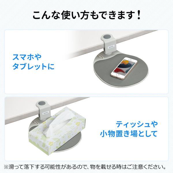 マウステーブル 机に取付けてスペースを有効利用 マウスパッド(即納) sanwadirect 04