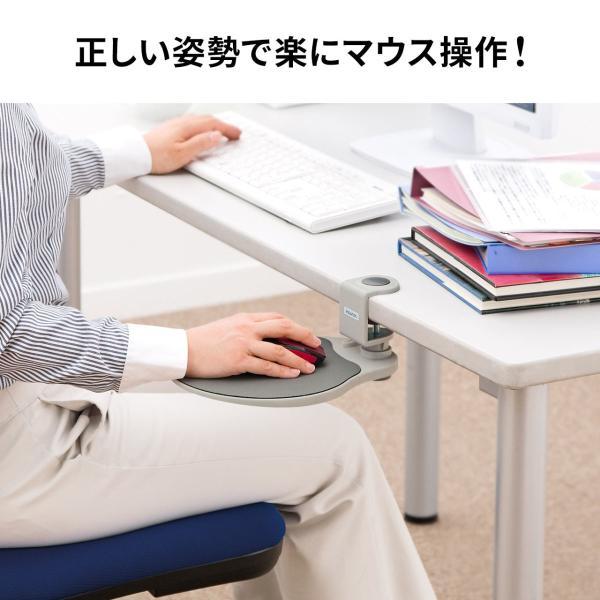 マウステーブル 机に取付けてスペースを有効利用 マウスパッド(即納) sanwadirect 05