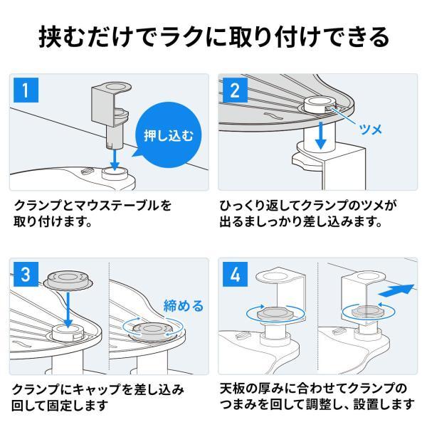 マウステーブル 机に取付けてスペースを有効利用 マウスパッド(即納) sanwadirect 06