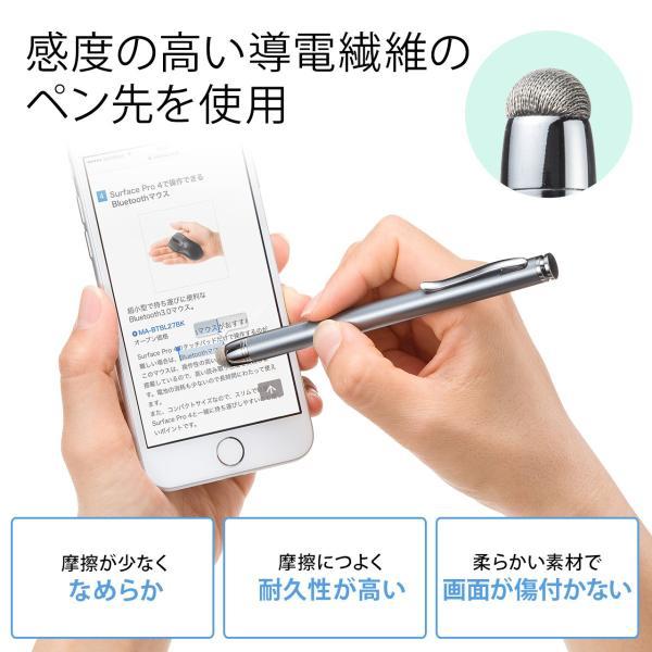 タッチペン スマートフォン/タブレット iPhone/iPad 導電繊維 スタイラスペン(即納)|sanwadirect|02