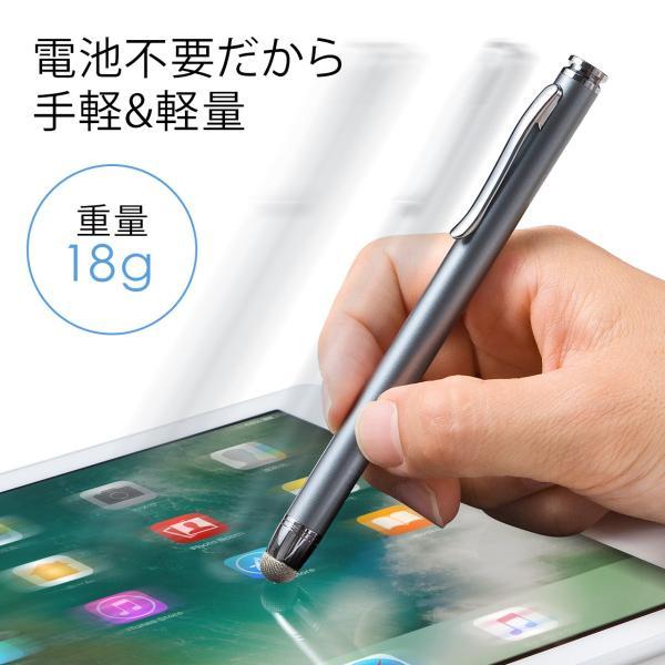 タッチペン スマートフォン/タブレット iPhone/iPad 導電繊維 スタイラスペン(即納)|sanwadirect|03