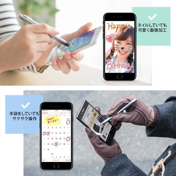 タッチペン スマートフォン/タブレット iPhone/iPad 導電繊維 スタイラスペン(即納)|sanwadirect|06