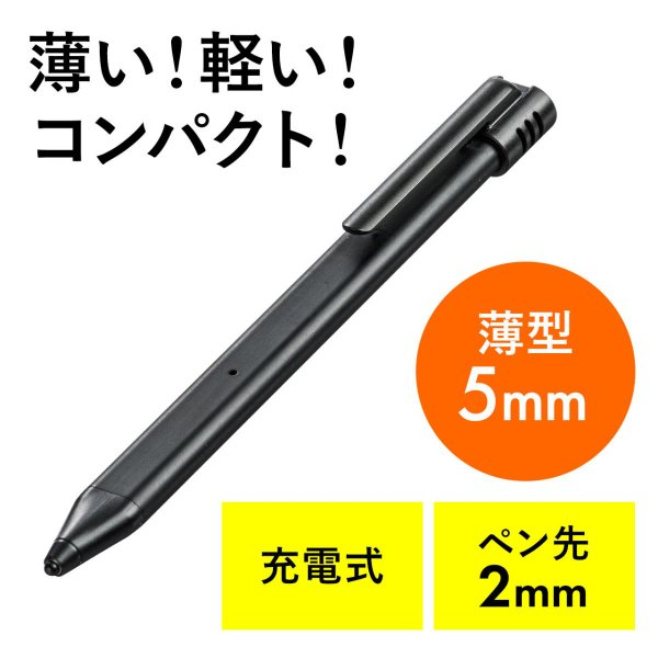 タッチペン スマホ iPhone 充電式タッチペン スタイラスペン 充電式 microUSB 充電 薄型 アイフォン iPad(即納)|sanwadirect