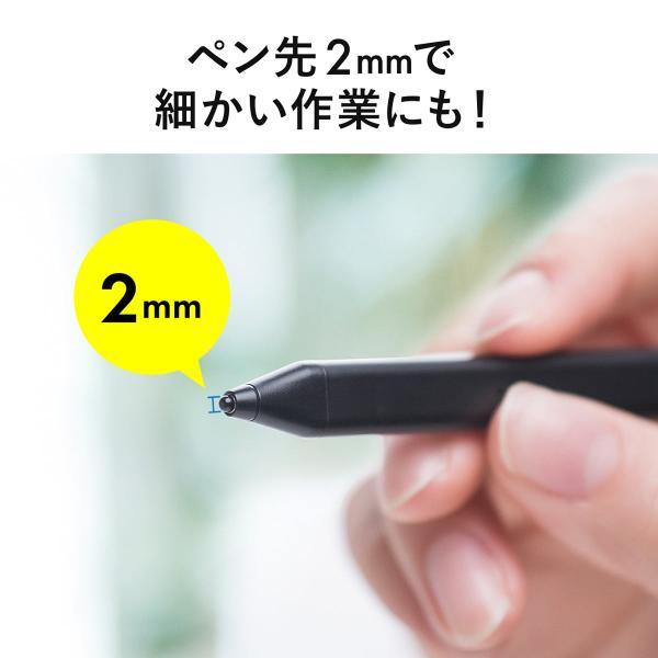 タッチペン スマホ iPhone 充電式タッチペン スタイラスペン 充電式 microUSB 充電 薄型 アイフォン iPad(即納)|sanwadirect|03