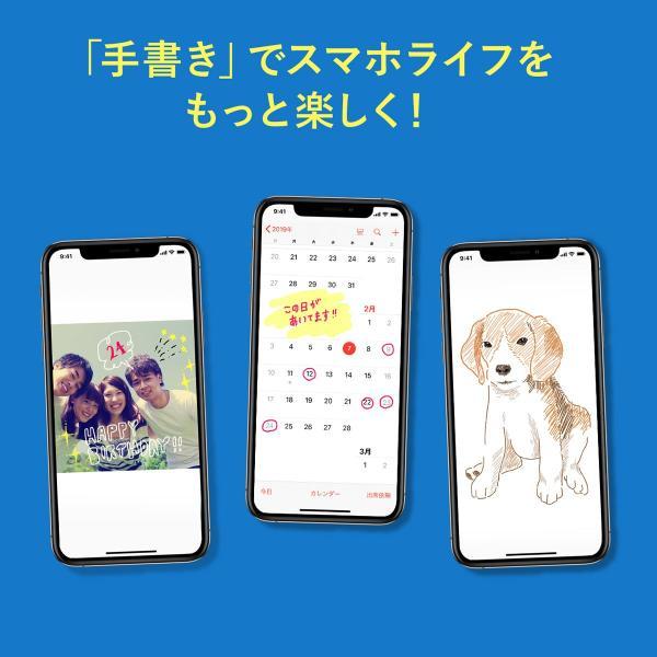 タッチペン スマホ iPhone 充電式タッチペン スタイラスペン 充電式 microUSB 充電 薄型 アイフォン iPad(即納)|sanwadirect|04