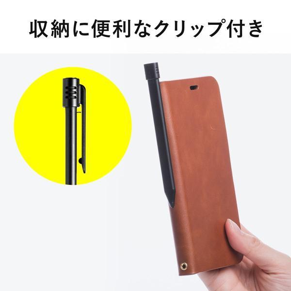 タッチペン スマホ iPhone 充電式タッチペン スタイラスペン 充電式 microUSB 充電 薄型 アイフォン iPad(即納)|sanwadirect|07