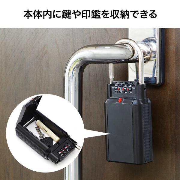 キーボックス 鍵 収納 BOX ダイヤル式 キーバンカー(即納)|sanwadirect|02