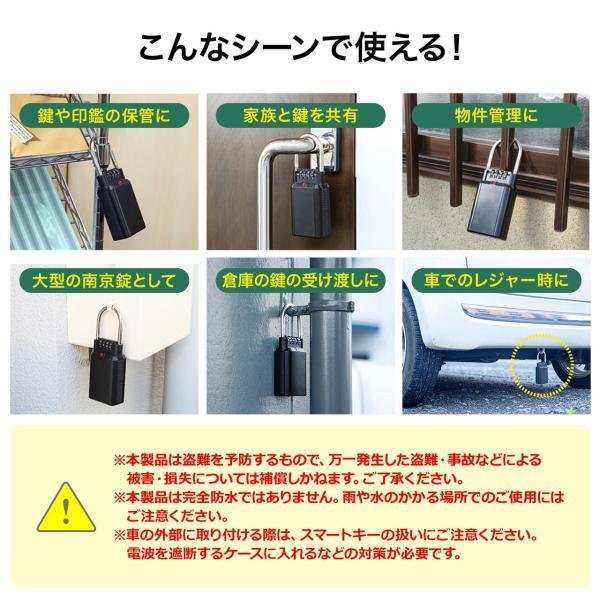 キーボックス 鍵 収納 BOX ダイヤル式 キーバンカー(即納)|sanwadirect|03