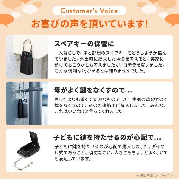 キーボックス 鍵 収納 BOX ダイヤル式 キーバンカー(即納)|sanwadirect|04